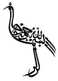 Apprendre l'arabe (et l'hébreu) avec Maha, rien de plusfacile!