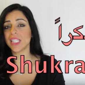 Apprendre l'arabe et l'hébreu avec Maha, rien de plusfacile!