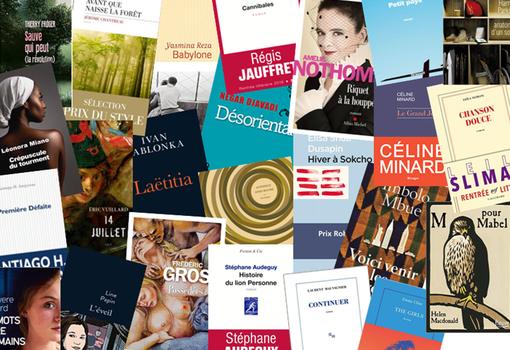 rentré-littéraire-2016.png