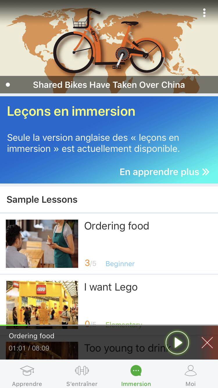 Apprendre le chinois applications HelloChinese.PNG