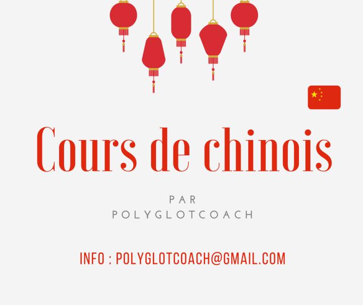 cours de chinois mandarin strasbourg par Polyglotcoach.png