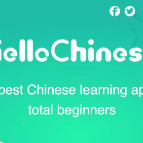 HelloChinese : l'application idéale pour apprendre lechinois