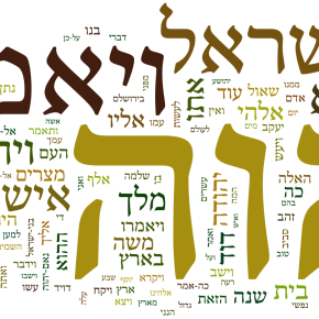 4 sites qui marchent vraiment pour apprendre l'hébreu enligne