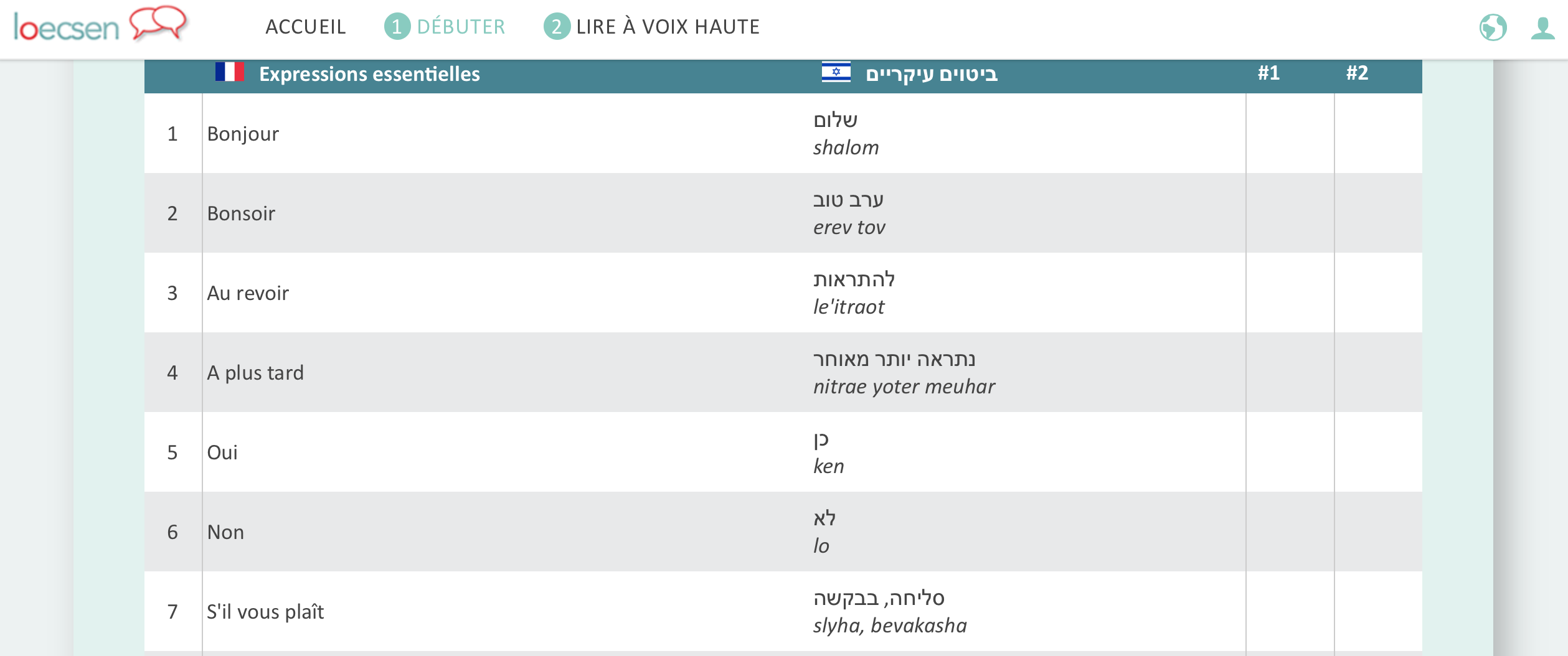learning hebrew.png